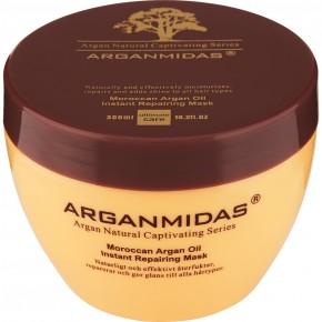 Arganmidas Arganmidas Moroccan Argan Oil Instant Repairing Mask 300ml