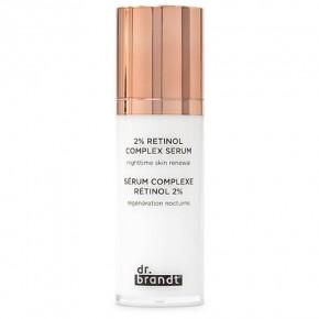 Dr. Brandt 2% Retinol Complex Serum Nighttime Skin Renewal 30g
