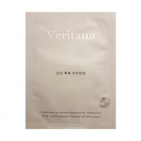 Ja Yeon Mapping Veritana Calming Mask 23g