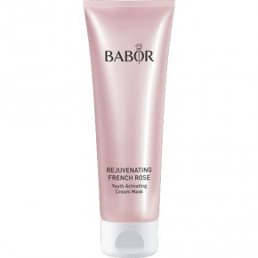 Babor Rejuvenating French Rose Youth Activating Cream Mask 50ml