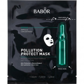 Babor Pollution Protect Mask 1pcs