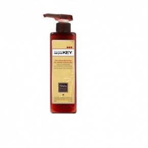 Saryna Key Damage Repair Pure African Shea Cream Leave-in Hair Moisturizer 300ml