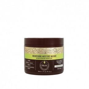 Macadamia Nourishing Moisture Hair Masque 60ml